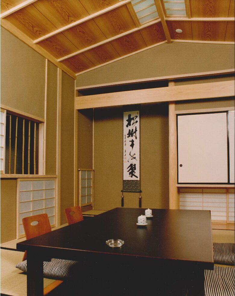 Shimbashi-Restaurant